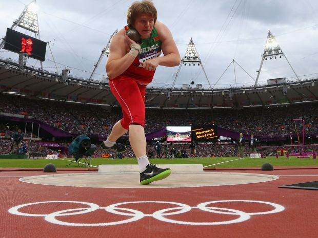 Nadieżda Ostapczuk została pozbawiona olimpijskiego złota (fot. Getty Images)