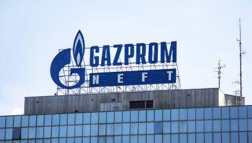 Gazprom, który kontroluje Nord Stream 2 przygotowuje się do obejścia znowelizowanej unijnej dyrektywy gazowej (fot. Shutterstock/Goran Bogicevi)