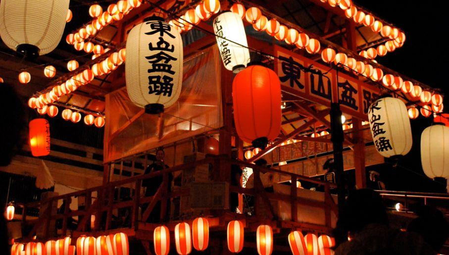 """W Japonii na progach domów ustawiane są tzw. """"mukaebi"""", czyli """"ognie powitalne"""".  (fot. Wikipedia)"""