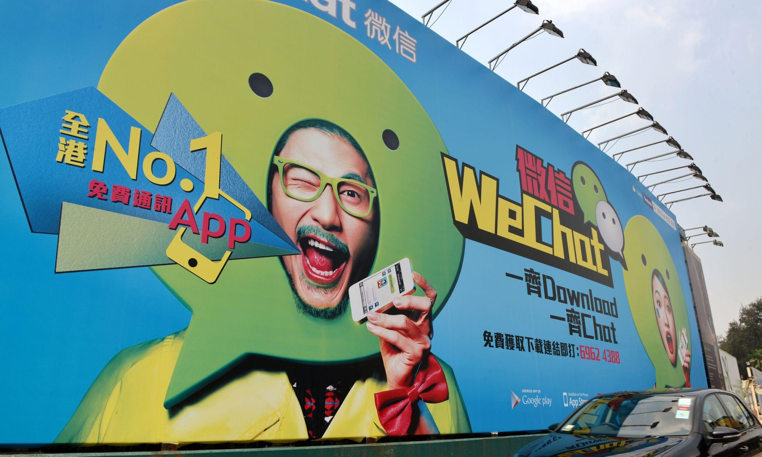 Billboard reklamujący WeChat w 2012 r. w Cross-Harbour Tunnel po stronie wyspy Hongkong, czyli przy jednej z najbardziej zatłoczonych dróg w Hongkongu i na świecie. WeChat – chiński komunikator internetowy i portal społecznościowy – do 2017 roku był najpopularniejszym komunikatorem świata z ponad 950 mln aktywnych użytkowników. Wyprzedził go Facebook Messenger, ale wciąż jest znany jako najbardziej innowacyjna i wszechstronna aplikacja na świecie. Fot. Thomas Yau / South China Morning Post via Getty Images