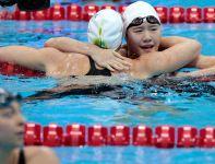 Ye Shiwen zdobyła swój drugi złoty medal na tych igrzyskach (fot. Getty Images)
