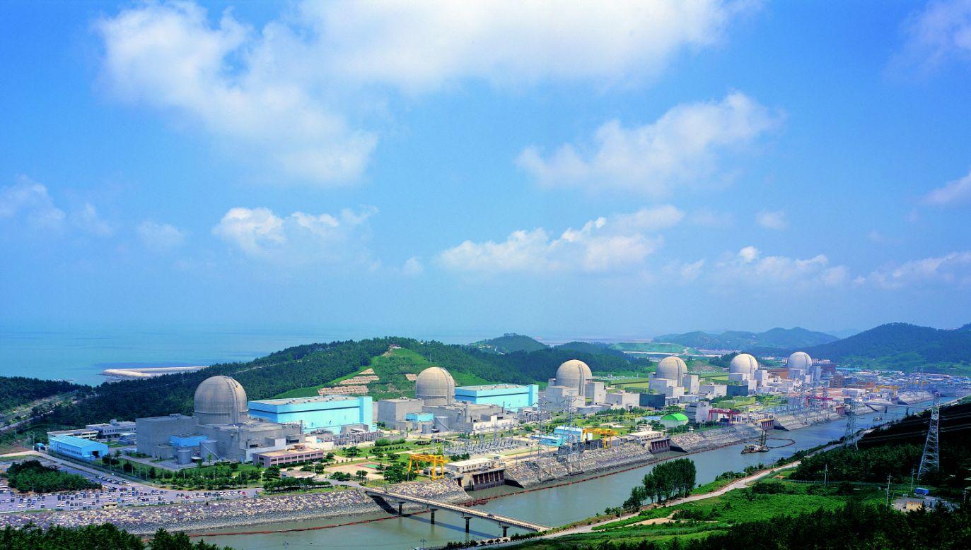 South Korean nuclear plant in Yonggwang. Photo: wiki/IAEA Imagebank