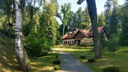 Leśne Arboretum (fot. Arch. Nadleśnictwa Kudypy)