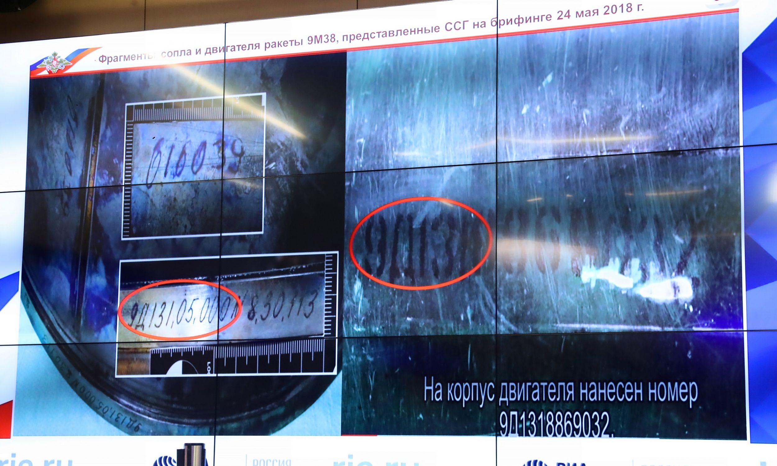 2018 roku ws. katastrofy lotu malezyjskich linii lotniczych MH17 zaprezentowano odtajnione archiwa fabryki broni w Dolnoprudiu, z których wynikało, że pocisk, którego odłamki znaleziono na polu pod Makijewką (konkretnie zaś odlew korpusu 9Д13105000 № 830113) został 29 grudnia 1986 roku przetransportowany koleją do dyspozycji brygady obrony przeciwlotniczej okręgu tarnopolskiego Ukraińskiej Republiki Radzieckiej. Fot. Anton Novoderezhkin / TASS (Zdjęcie: Anton Novoderezhkin \ TASS via Getty Images