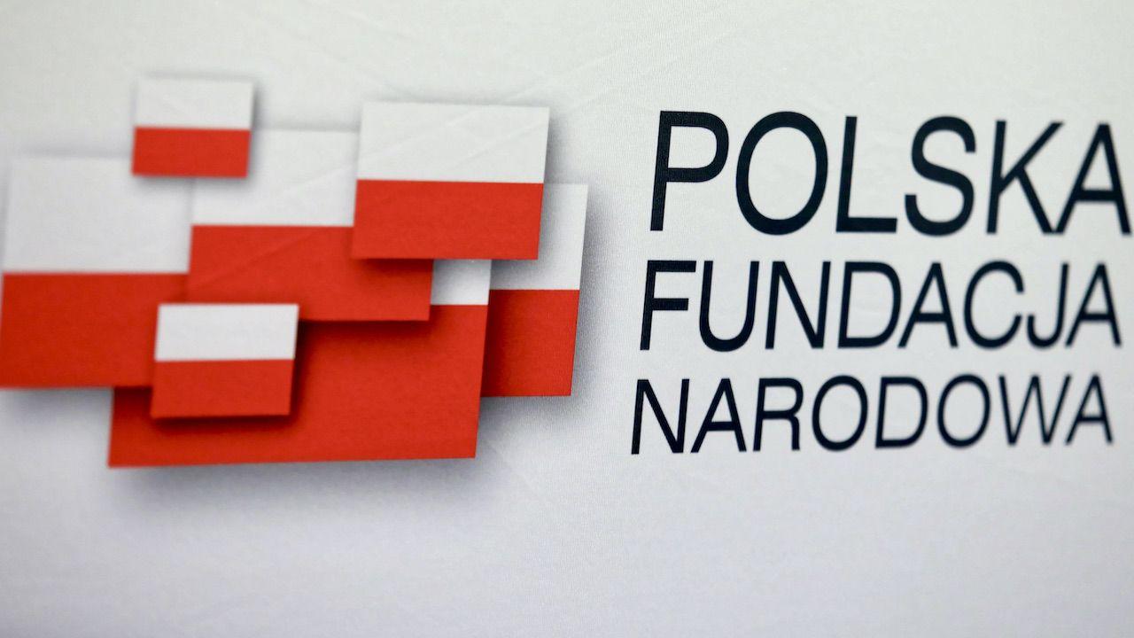 NIK prowadziła kontrolę w PFR od listopada ub.r. (fot. arch.PAP/Leszek Szymański)