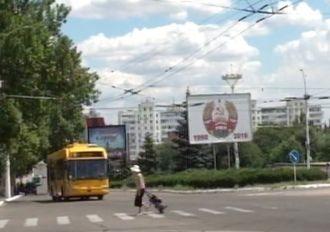 Serce w Naddniestrzu