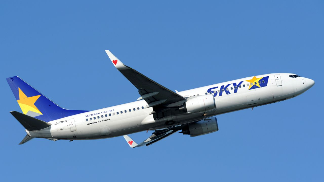 Skymark Airlines chce wprowadzić czterodniowy dzień pracy (fot. Wikimedia Commons/Toshiro Aoki)