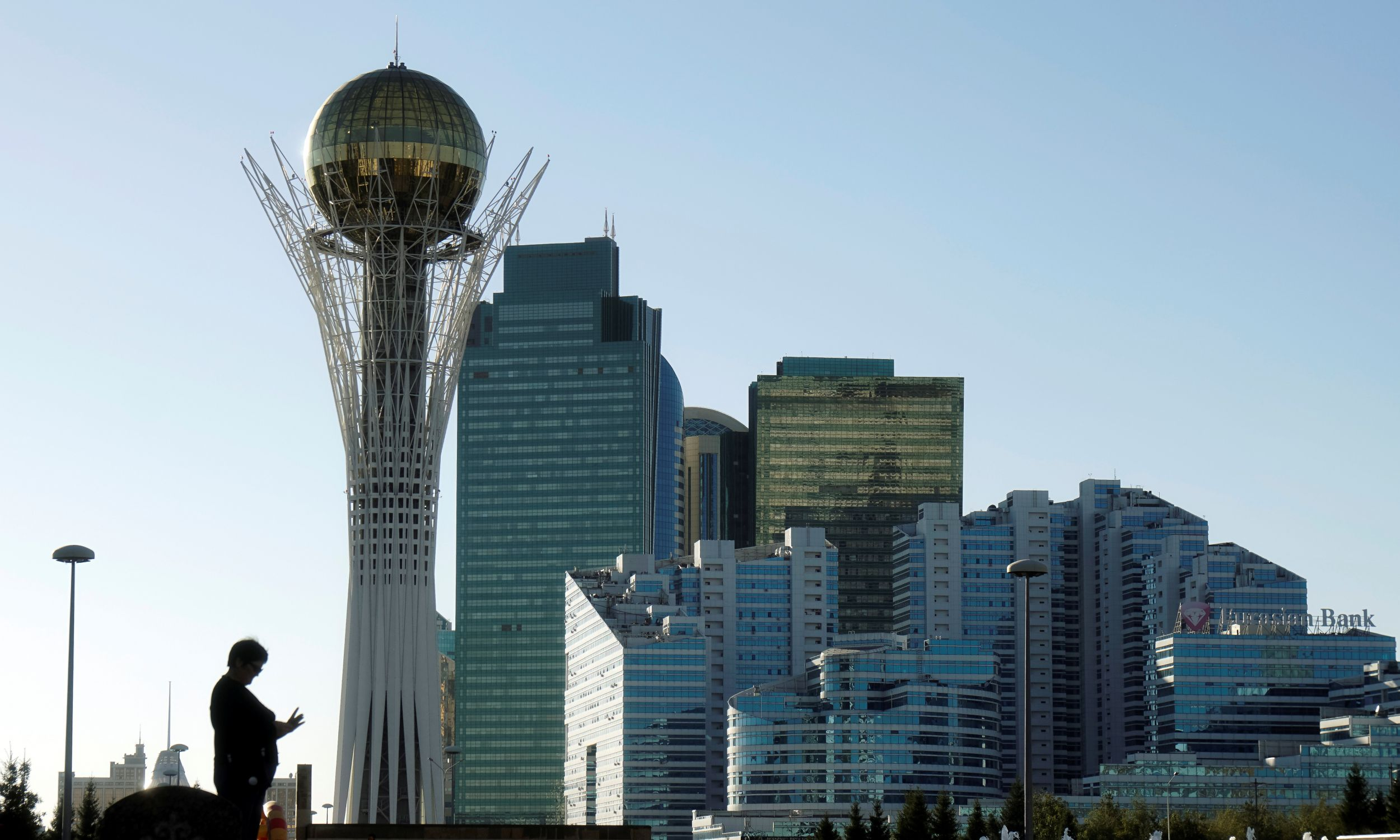 Panorama miasta. Fot. REUTERS/Shamil Zhumatov